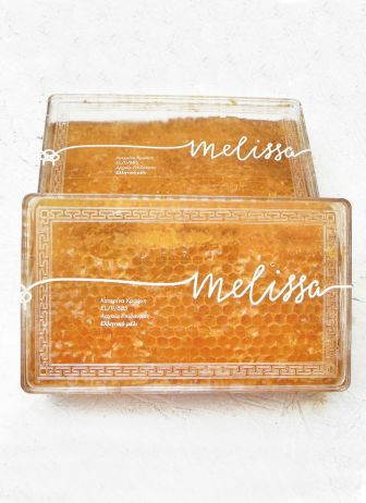 Melissa Farm - Cire d'abeille naturelle, 250 gr